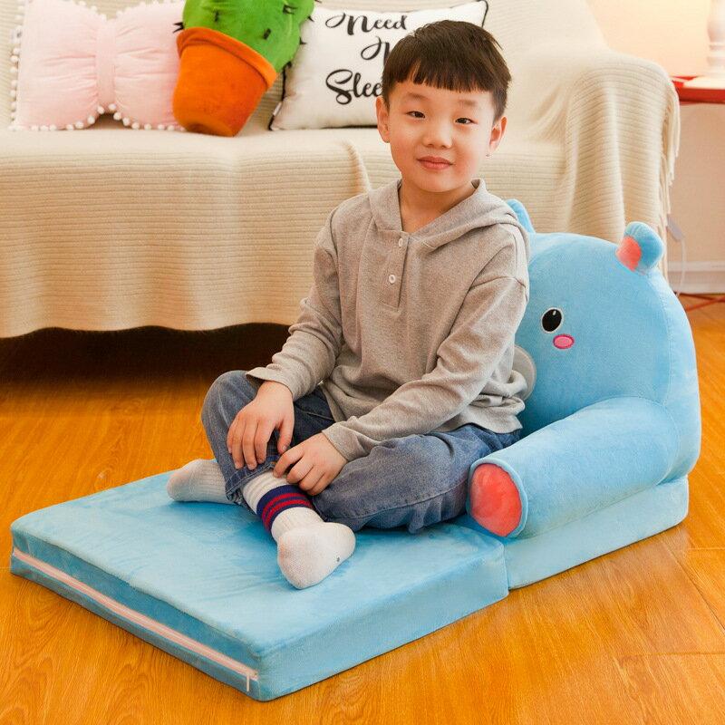 兒童折疊沙發卡通動物沙發王子小熊可愛寶寶座椅幼兒園生日禮物【聖誕禮物】