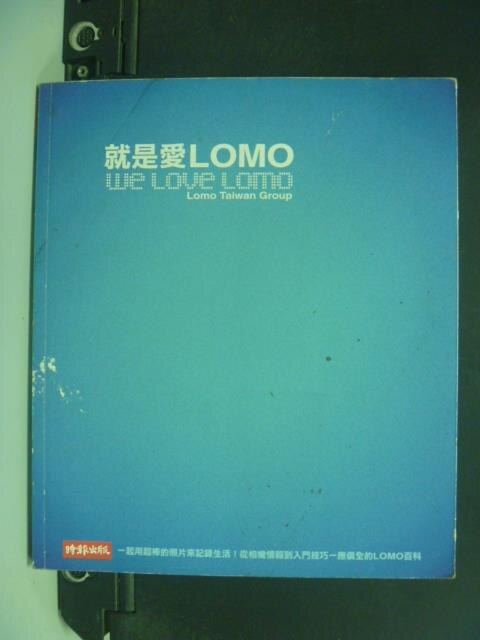 ~書寶 書T7/攝影_IIQ~就是愛LOMO_ 350_LOMO TAIWAN GROUP