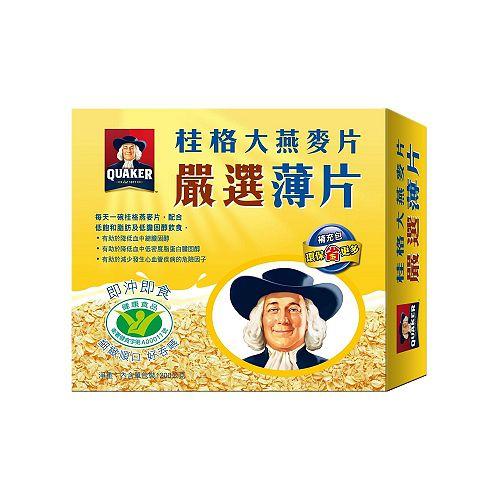 桂格大燕麥片-嚴選薄片1200g(每組2盒)【合迷雅好物商城】