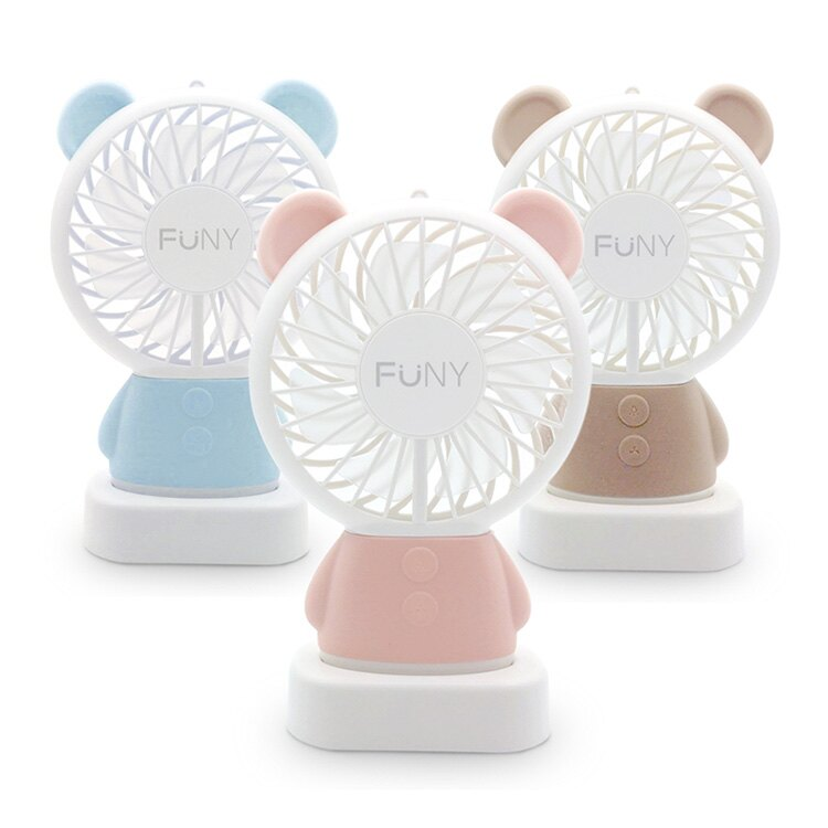 FUNY 熊愛睏涼風扇 隨身風扇 (USB) [富廉網]