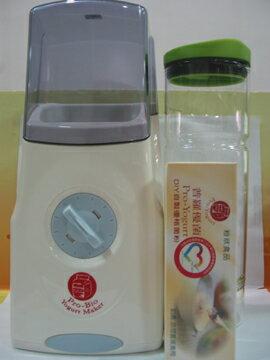 普羅拜爾~優格菌粉X1盒+優格機X1台+優水瓶X1個 ~特惠中~常溫配送喔!