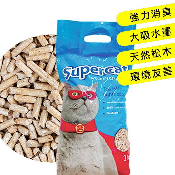 SuperCat烏克蘭超除臭松木砂3kg 可沖馬桶 貓砂*5包 0