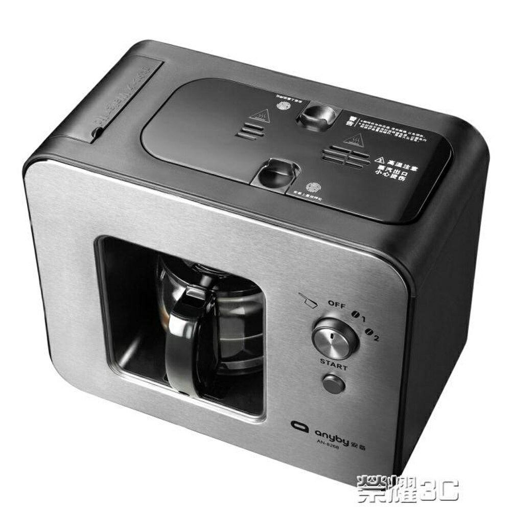 免運 咖啡機 現磨咖啡機家用全自動 小型美式磨豆一體機煮咖啡壺豆粉兩用  220v