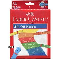 《 Faber - Castell 輝柏 》油性粉彩條 24 色