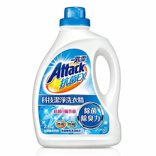 ★超值2入組★一匙靈抗菌EX超濃縮洗衣精2.4L【愛買】