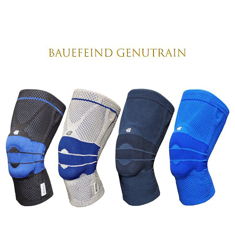 【限量出清】Bauerfeind GenuTrain 基本款護膝