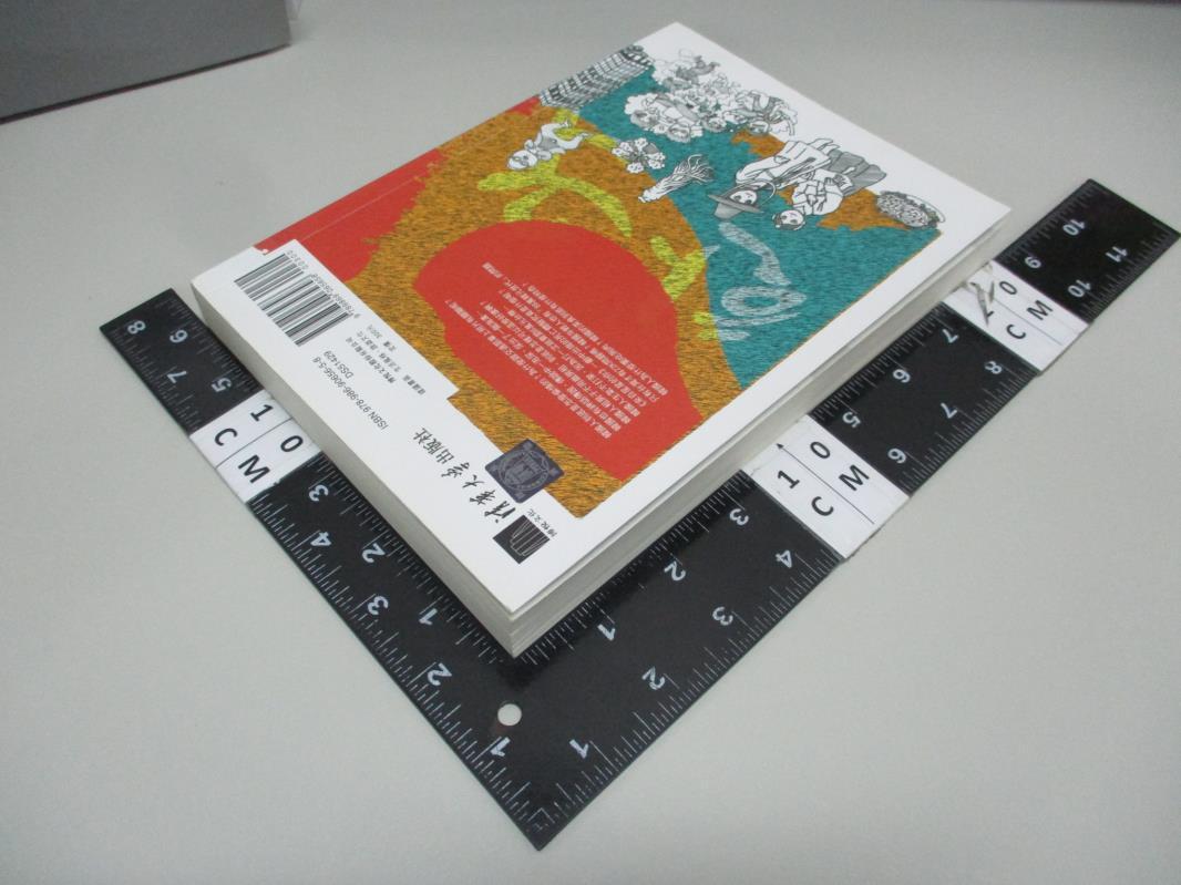 【書寶二手書T5/旅遊_ALX】遊韓國、跟韓流,原來韓國文化是這樣的!_王元濤