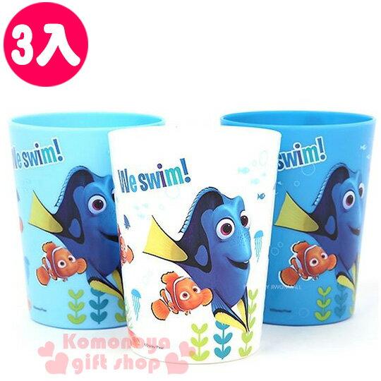 〔小禮堂韓國館〕海底總動員2 多莉 塑膠小水杯《3入.白藍靛.海底好朋友.Nemo》容量約150ml