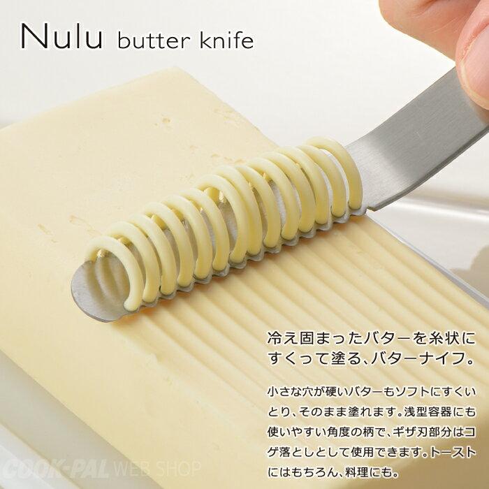 日本EA卜CO  / 不鏽鋼 / 奶油刀 / 抹醬刀 / AS0035。共1色-日本必買 日本樂天代購(1080*0.1) /  件件含運 0