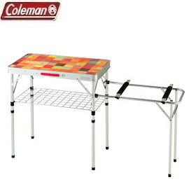 [Coleman]自然風抗菌兩段式廚房桌公司貨CM-26762