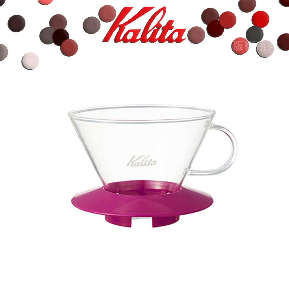 【日本】KALITA 185系列蛋糕型玻璃濾杯(櫻花粉)