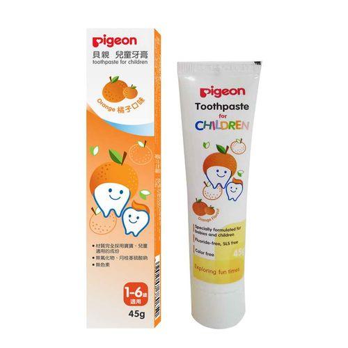 貝親 PIGEON 兒童牙膏45g-橘子口味(1~6歲適用)P78065★衛立兒生活館★
