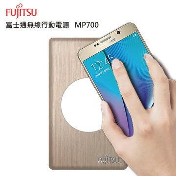 Fujitsu MP700 無線充電行動電源 10000mAh