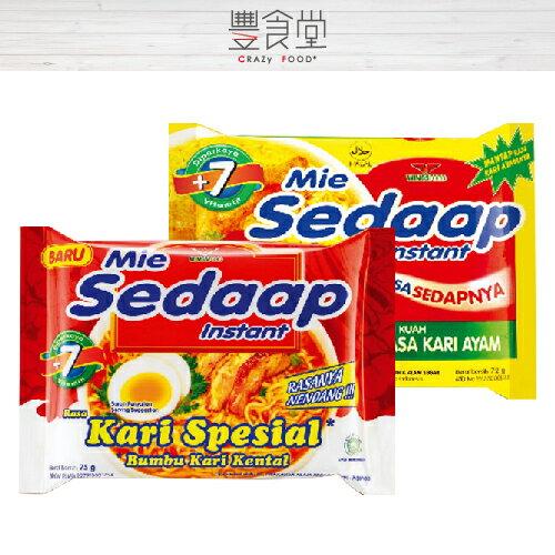 Sedaap 印尼泡麵 【團購美食】【異國泡麵】
