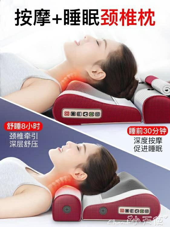按摩枕頭多功能肩頸椎按摩器頸部肩部腰部頸肩脖子全身電動儀家用枕頭神器LX全館特惠9折