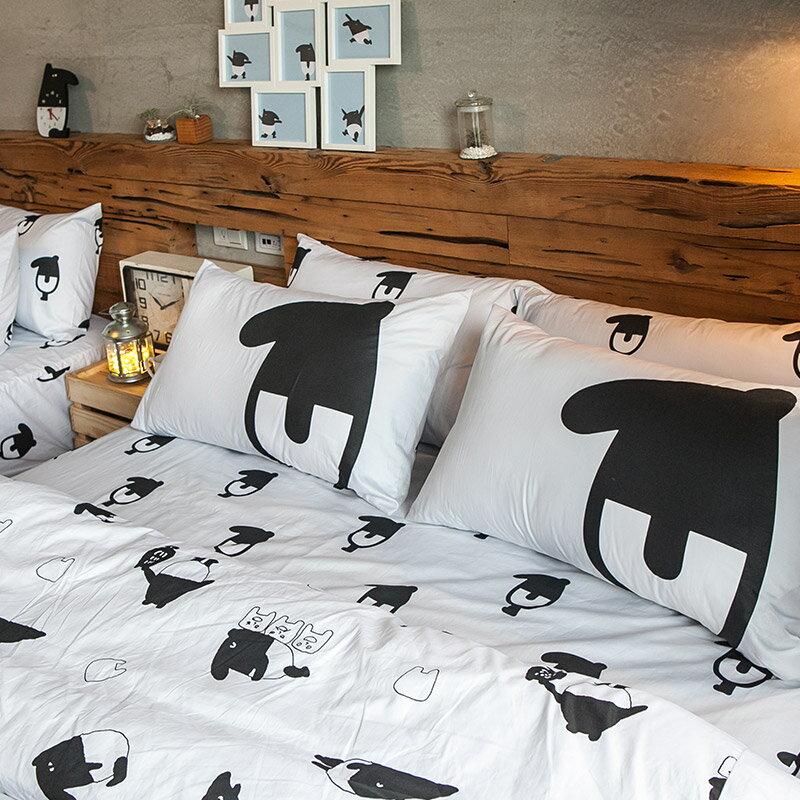 床包被套組  /  雙人-100%精梳棉【經典黑白款-馬來貘的日常】含兩件枕套 獨家人氣插畫家 聯名款 戀家小舖 台灣製 4