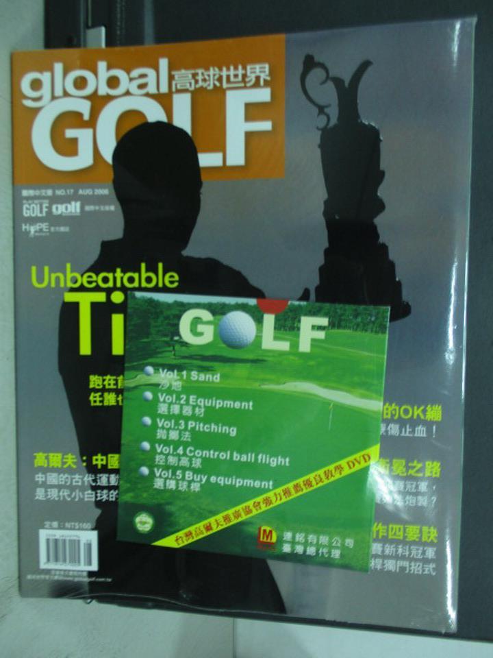 【書寶二手書T3/雜誌期刊_QKG】Global golf高球世界_17期_20張球場上的OK繃等_