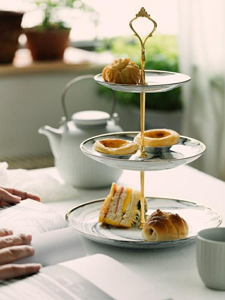 點心盤 陶瓷創意果盤歐式三層點心架下午茶雙層盤水果盤蛋糕架子現代客廳【全館82折】