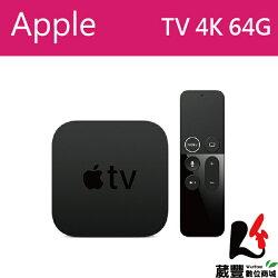 ✿3月APP限定單筆消費滿千領券折百✿Apple TV 4K 64G HDR高畫質