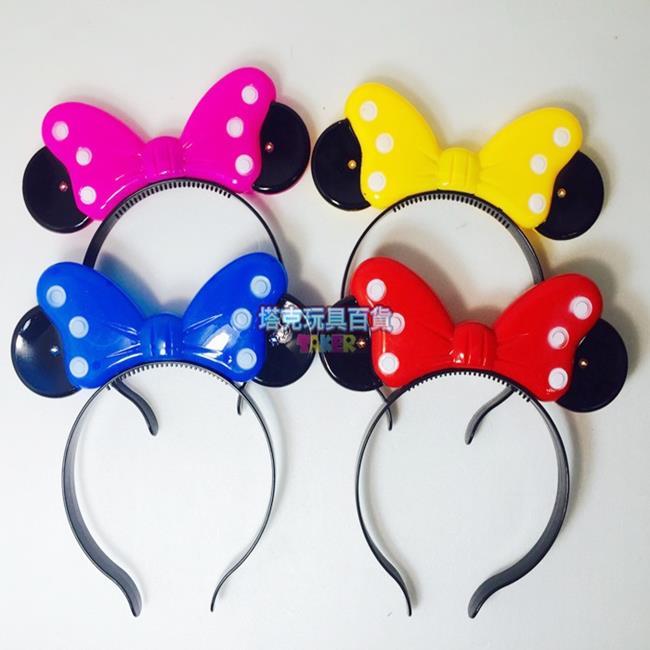 LED燈 米奇 米尼 迪士尼 髮箍 髮箍 頭飾 演唱會 螢光棒 尾牙 求婚 玩具 變裝道具【塔克】