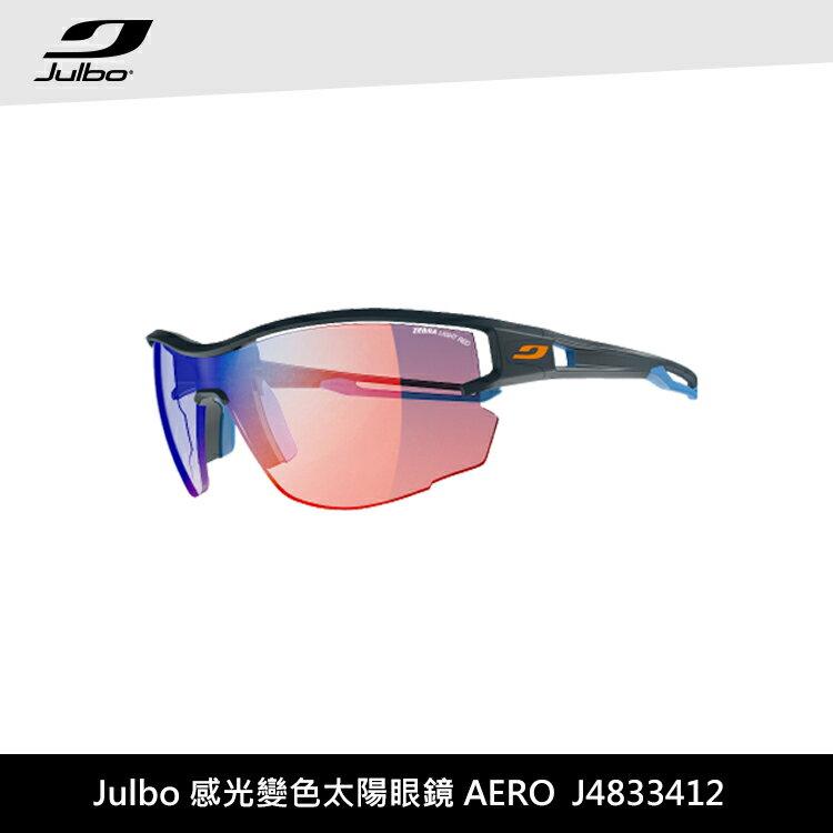 Julbo 感光變色太陽眼鏡 AERO J4833412  /  城市綠洲 (太陽眼鏡、變色鏡片、跑步騎行鏡) - 限時優惠好康折扣
