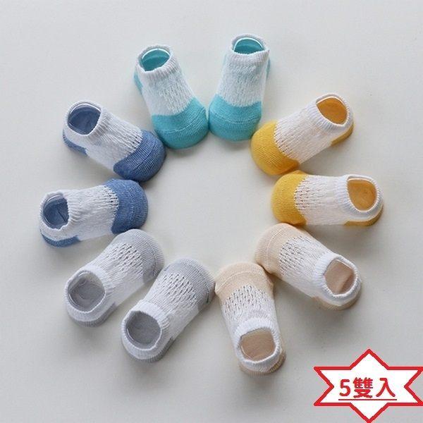 童襪寶寶襪縷空短襪嬰兒襪船型襪0-5歲(5雙入)CA1285好娃娃