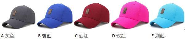 PS Mall 春夏中標網布棒球帽男 【G1009】 1
