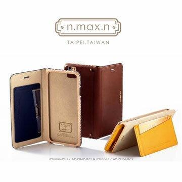 【n.max.n】Apple iPhone 6 plus / iPhone 6s plus 5.5吋 頂級頭層牛皮 書本式保護套