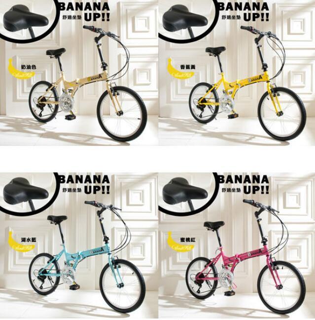 新北新莊風馳~~數量不多~把握機會~大坐墊折疊車WindMill Banana 20吋24速~~歡迎來店賞車試騎~~