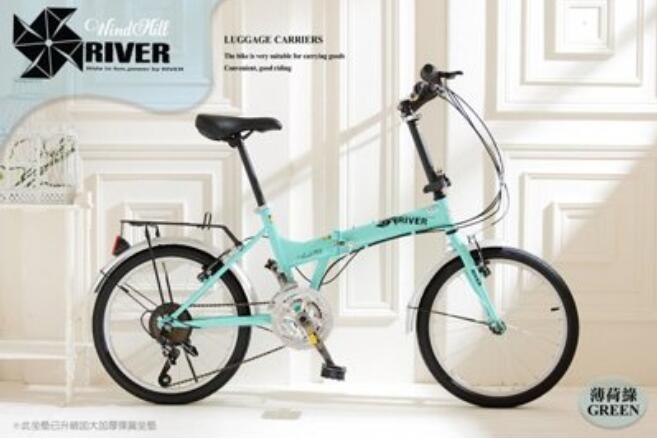 新莊風馳~~WindMill River 典雅生活20吋24速折疊車 RIVER~~歡迎來店賞車試騎~~