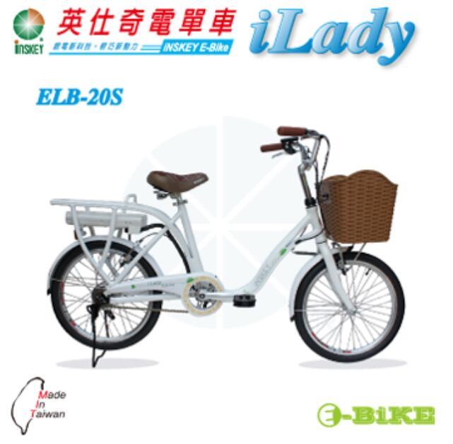 新莊風馳~~~ iNSKEY英仕奇 電動輔助自行車 電單車 輕鬆悠遊 451輪組 摺疊車