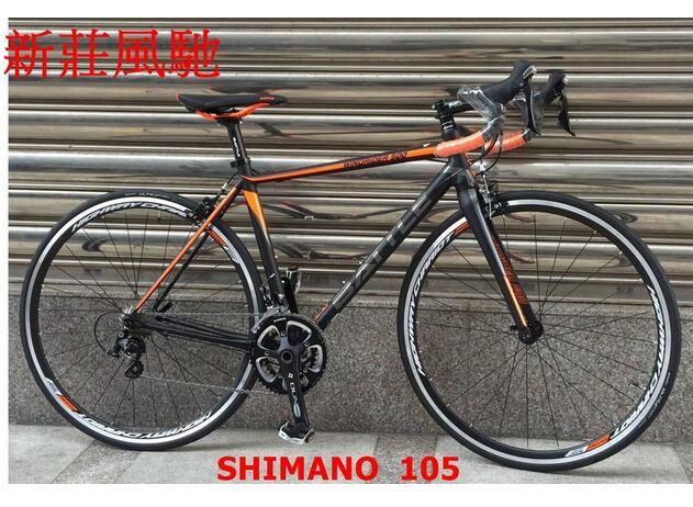 新莊vs萬華 ~~風馳車業~~BATLLE SHIMANO 105 ~~~煞變甩把公路車~~前叉碳纖維~馬牌輪胎