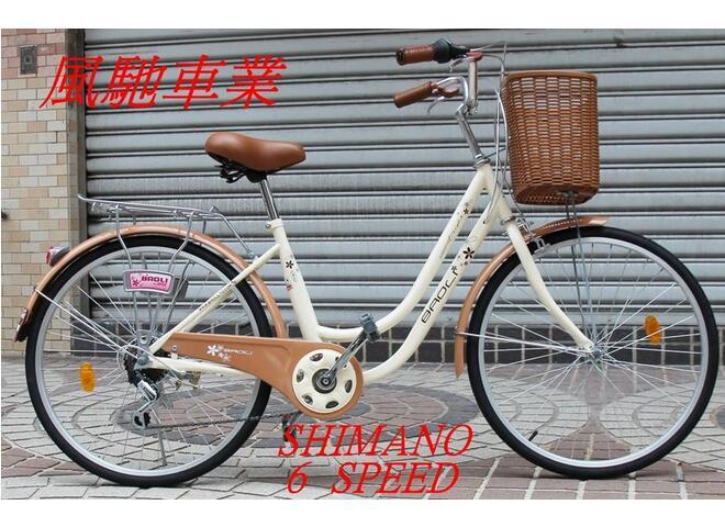新莊vs萬華~~~風馳車業全新BAOLI 3代0牛奶車淑女車shimano 6速低跨點~可改全架~24 吋 20 吋