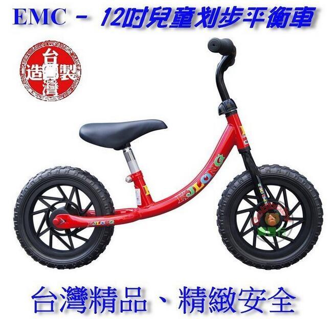 新莊vs 萬華~~~~風馳車業~~EMC滑步車push bike--划步車~~平衡車~~滑板車學步~~歡迎試騎