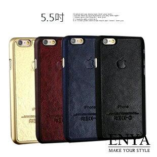 iPhone6 6S Plus 5.5吋  皮革壓紋背蓋 手機殼 ^( ^) Enya 恩
