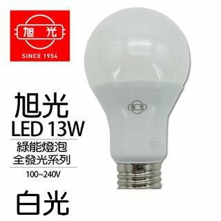 旭光LED E27 13W 燈泡 白光 ^(CNS ^)^~吊扇 涼扇 風扇 24W 18