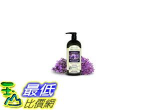 [COSCO代購 如果沒搶到鄭重道歉] Avalon Organics 薰衣草滋養洗髮露946毫升 W108299