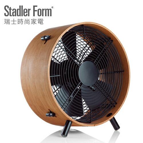 Stadler Form 瑞士時尚家電 Otto 時尚古典設計風扇【三井3C】