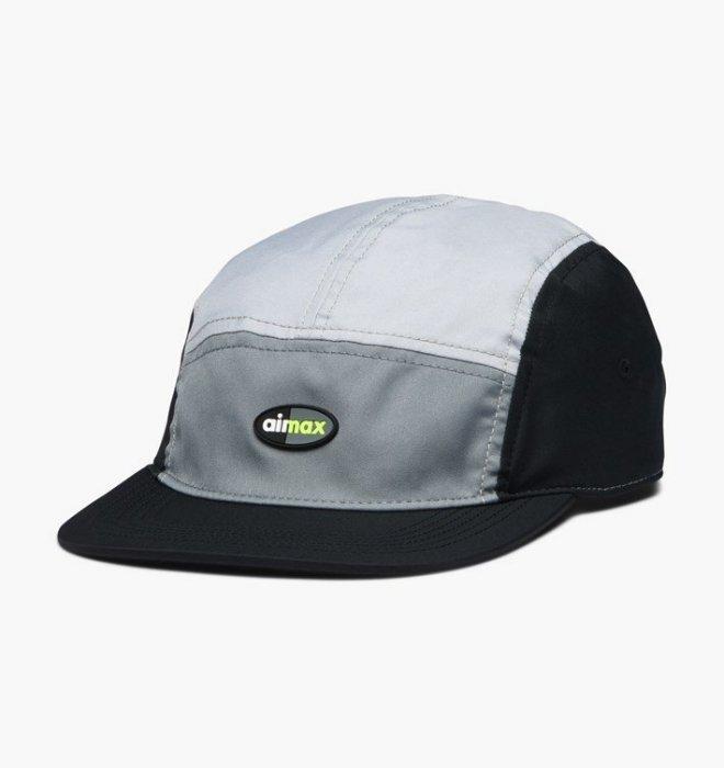 NIKE NSW AROBILL AIR MAX 帽子 透氣 排汗 黑 灰 白 【運動世界】 891297-065