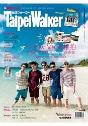 Taipei Walker月刊2月2017第238期-A版