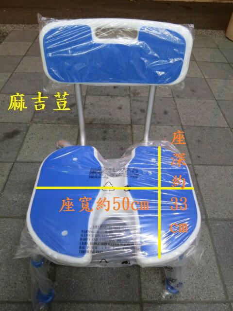DIY免工具 鋁合金 靠背型兩用洗澡椅/沐浴椅 高低可調整 坐墊設計方便清潔下體 可搭包大人濕巾使用