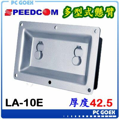 ☆pcgoex軒揚☆SPEEDCOMARMLA10E15-32吋壁掛式液晶螢幕架支撐架旋臂支架壁掛式