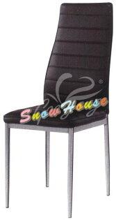 ╭☆雪之屋居家生活館☆╯AA852-15黑皮電鍍腳餐椅造型椅櫃台椅吧枱椅