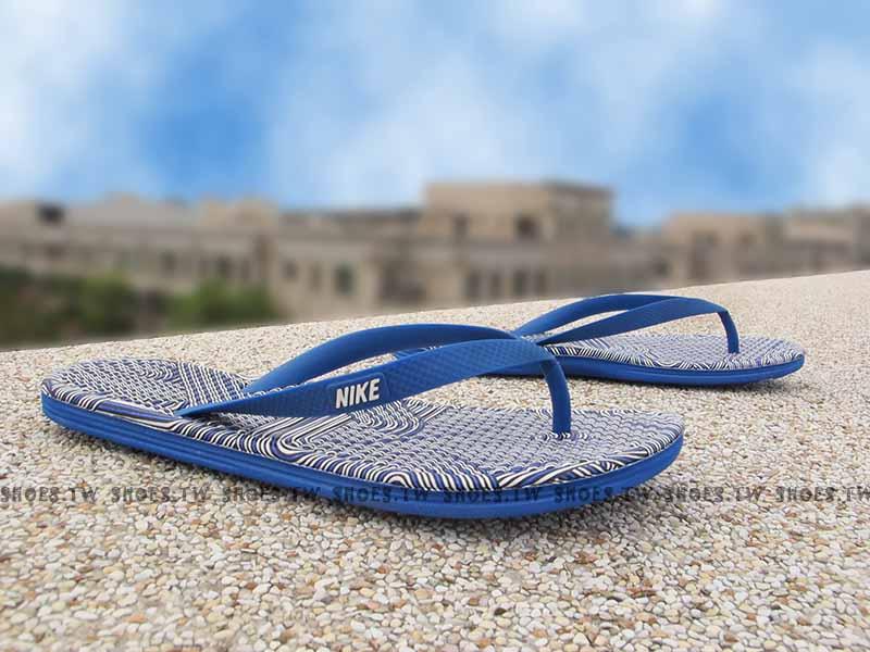Shoestw【511365-410】NIKE SOLARSOFT THONG2 夾腳拖 海灘拖 藍幾何圖形
