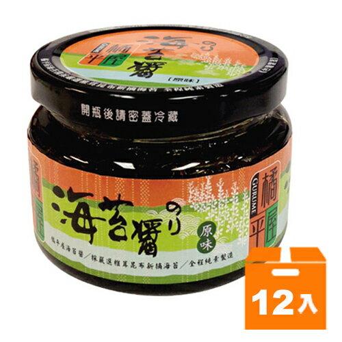 橘平屋 海苔醬-原味 150g (12入)/箱