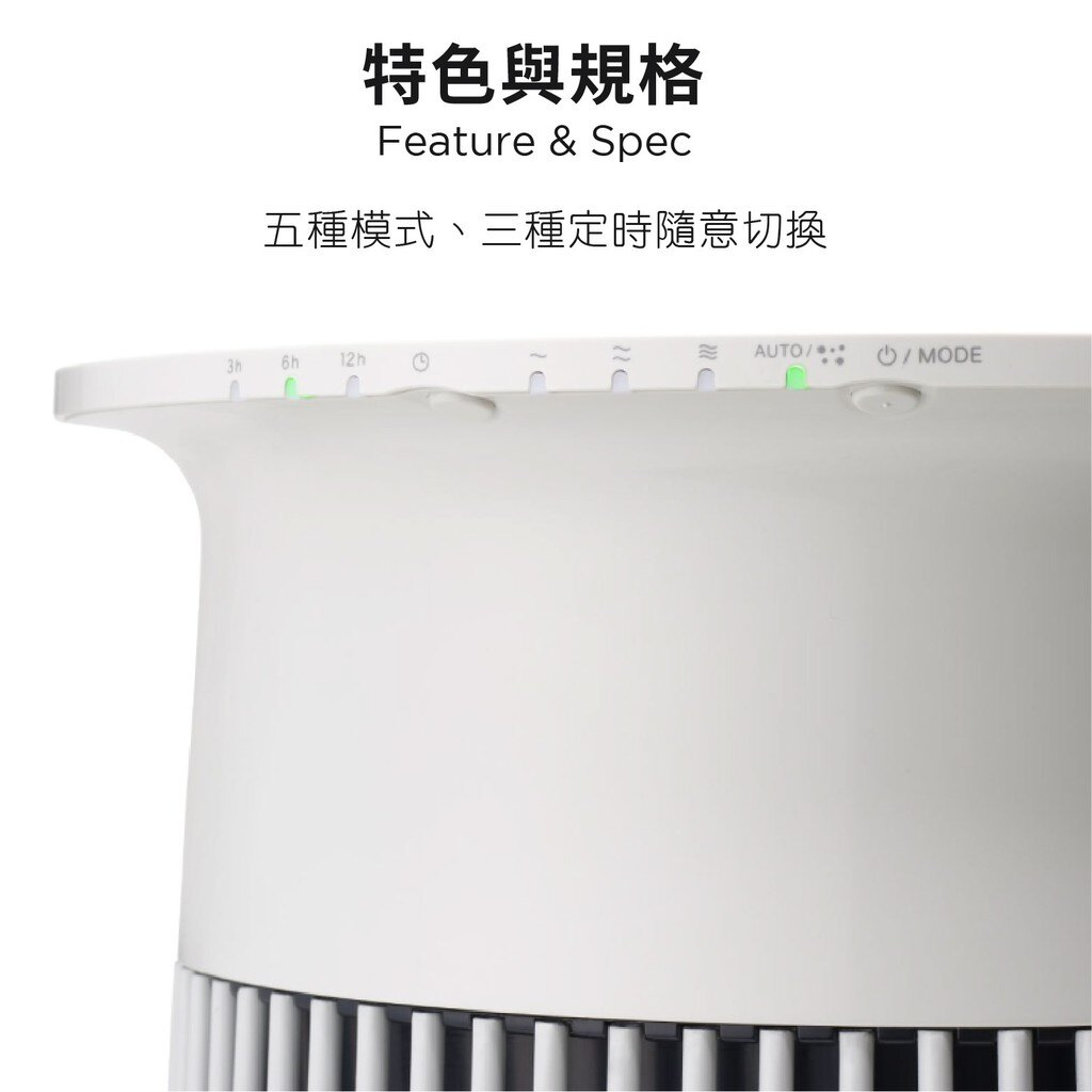 0正負零 〔買一送一〕XQH-C030 空氣清淨機 空淨機 清淨機