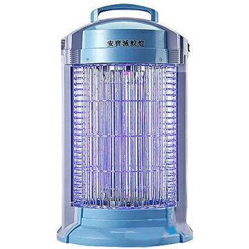安寶 15W捕蚊燈 AB-9849A /強而有力有吸蚊功能