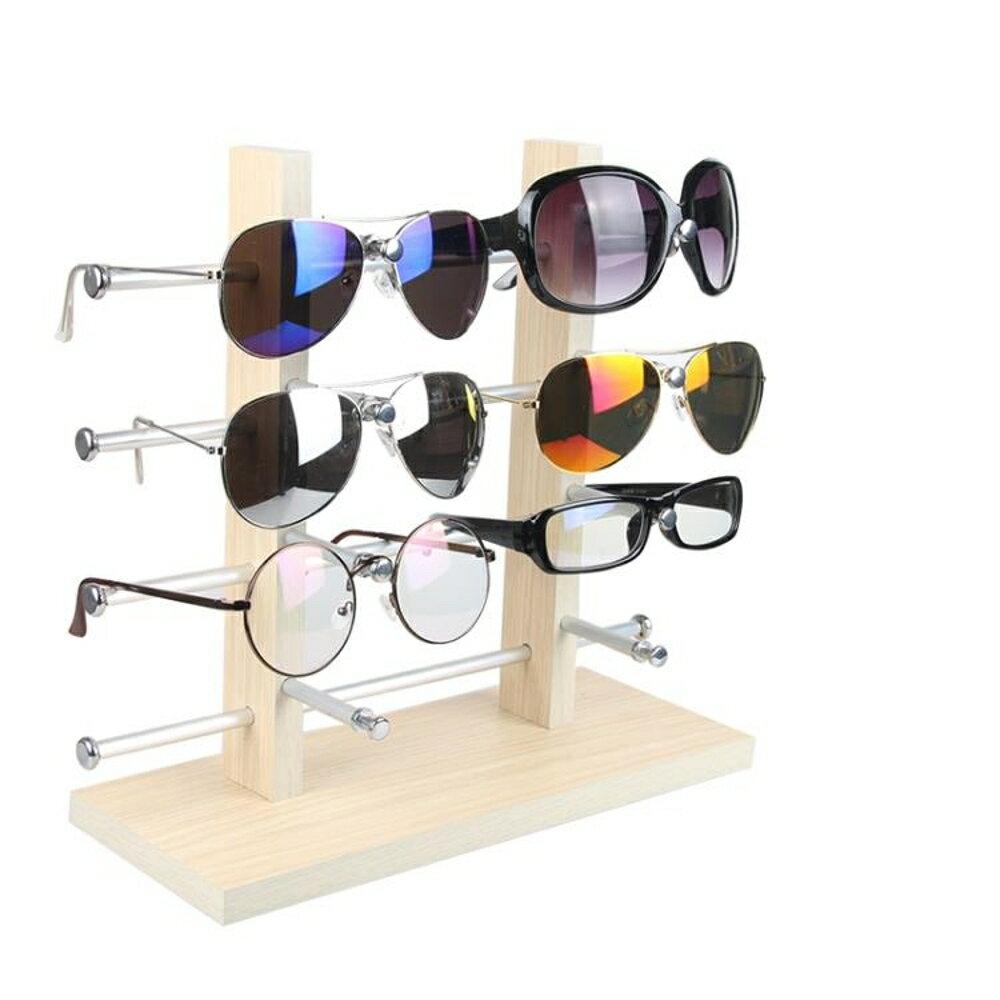 望海雙排實木眼鏡陳列展示架 櫃台太陽鏡墨鏡收納道具擺件架子  WD 聖誕節歡樂購