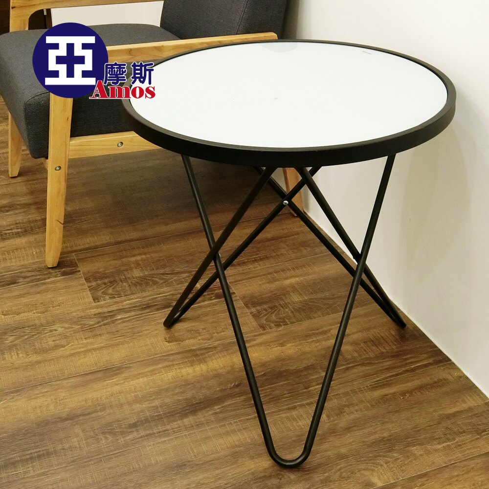 書桌 洽談桌 茶几桌【DAI004】簡潔玻璃圓形黑架小茶几