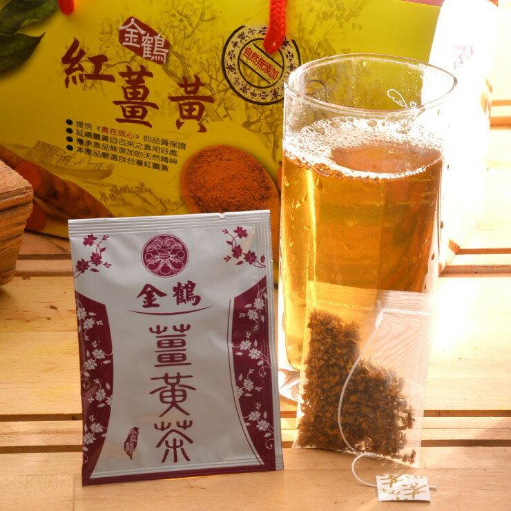 薑黃茶包-24包/盒